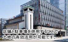 日本プレハブ駐車場工業会