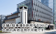 日本自走式駐車場工業会のご案内...